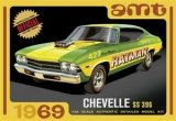 AMT - 1969 Chevelle SS 396 1/25