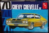 AMT - 1970 Chevy Chevelle SS 1/25