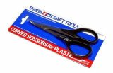 Tamiya - Curved Scissors for Plastic