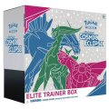 2019 Pokemon SM12 Cosmic Eclipse Elite Trainer Box
