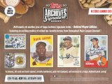 2020 Topps Archives Signature Baseball Retired Edition